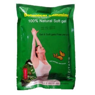1 Pack Meizitang Botanical Slimming Soft Gel