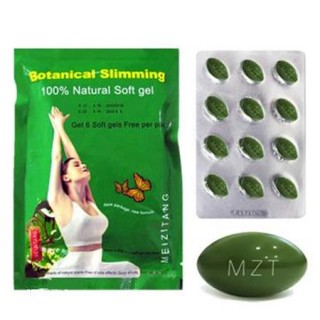 100 Packs Meizitang Botanical Slimming Soft Gel